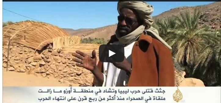 جثث قتلى حرب ليبيا وتشاد بالصحراء