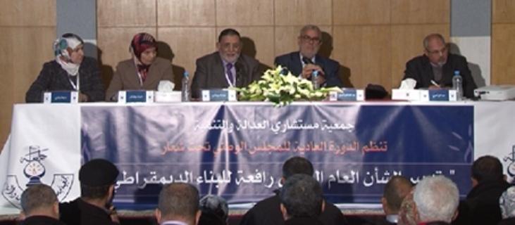 حملة فلسطينية لمقاومة الاستيلاء على أراضي الأغوار