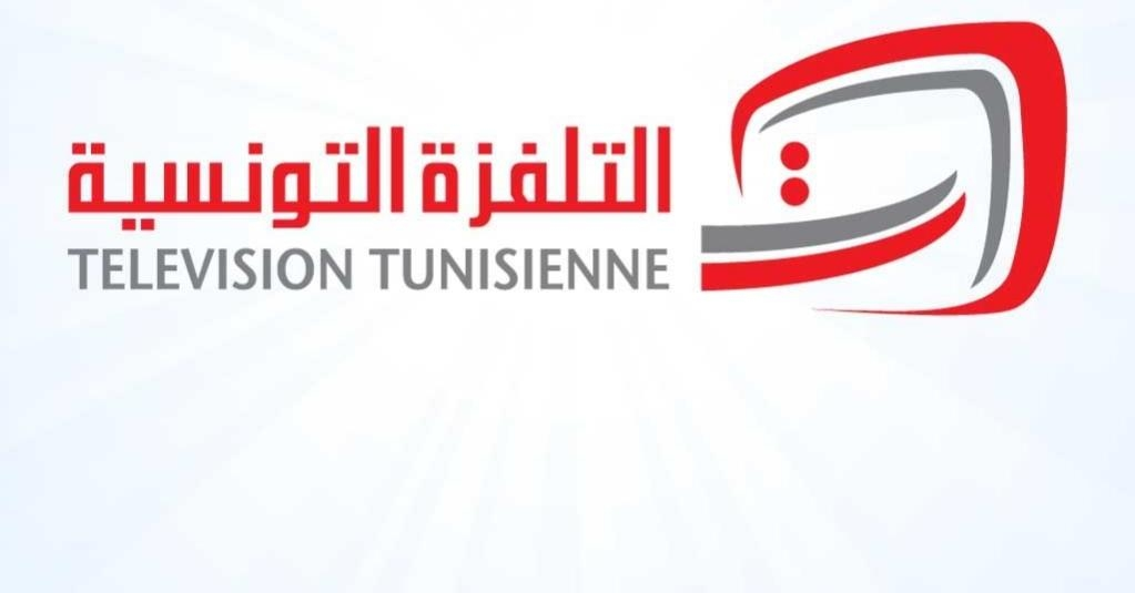 مخاض عسير ينتظر قطاع الإعلام التونسي