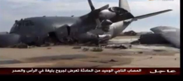 الجزائر: تحطم طائرة عسكرية