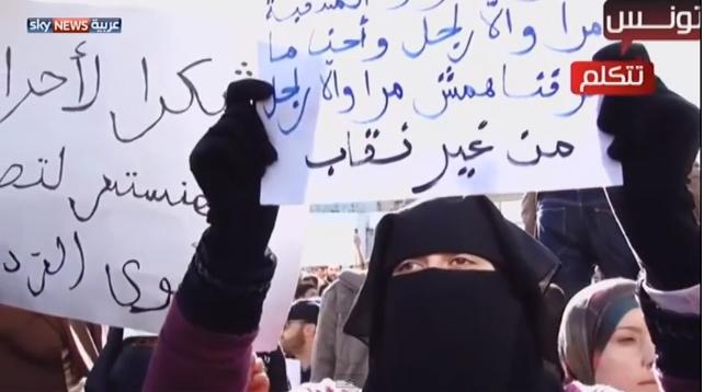 تونس: جدل بخصوص النقاب
