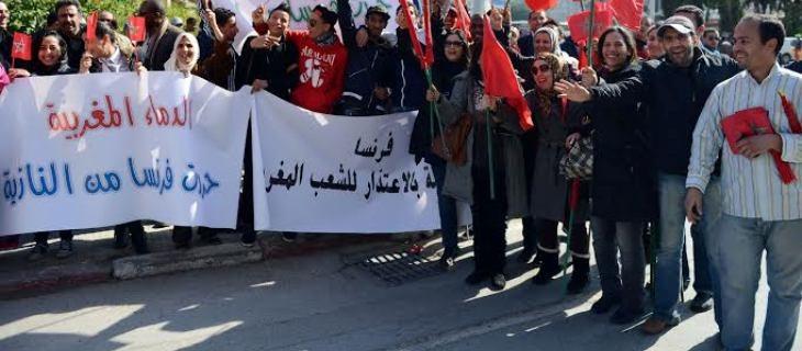 آلاف المحتجين المغاربة يتظاهرون أمام السفارة الفرنسية في الرباط