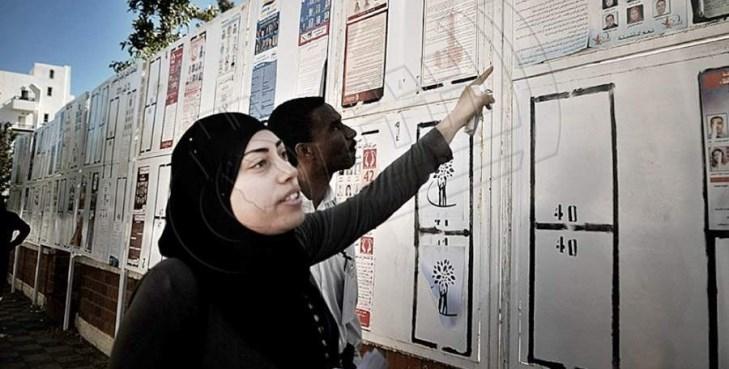 خلافات حول موانع الترشح تهيمن على مناقشة قانون الانتخابات التونسي