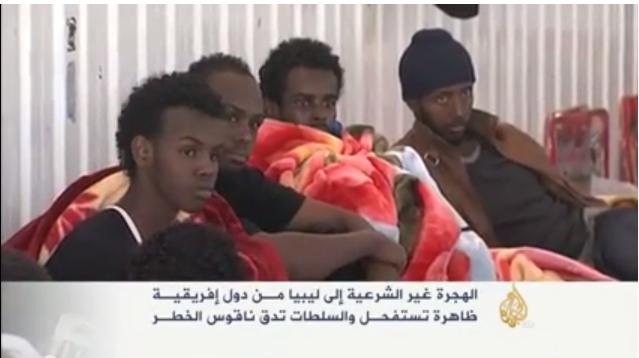 ليبيا: تفاقم الهجرة غير الشرعية