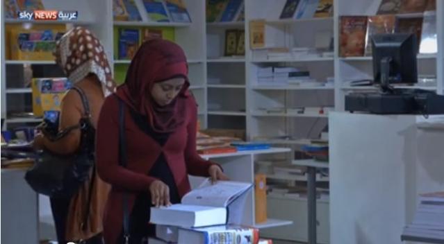 إقبال ضعيف على معرض الكتاب الدار البيضاء