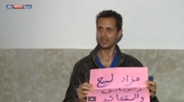 تونسي يبيع أوراقه وشهاداته احتجاجا على البطالة
