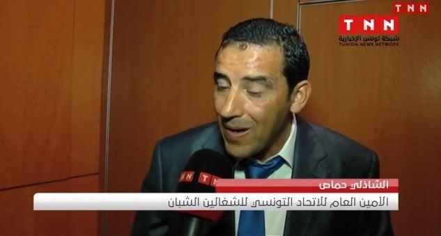 معطلون يقدمون مشروع صندوق البطالة في تونس