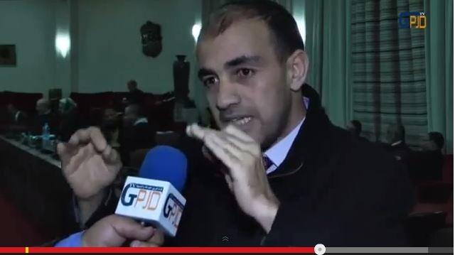 برلماني عن البجيدي يهاجم رئيس جماعة الخصاص