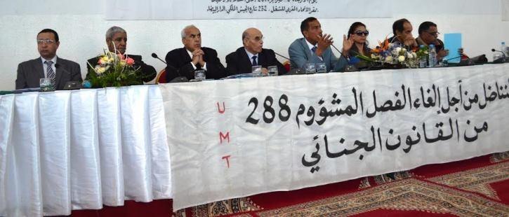 الاتحاد المغربي للشغل يدعو الحكومة إلى سحب مشاريع القوانين المرتبطة بالطبقة العاملة