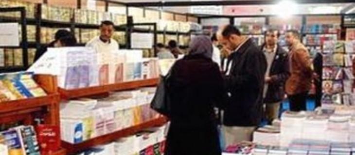 معرض الدار البيضاء للكتاب يكرم أحمد فؤاد نجم.