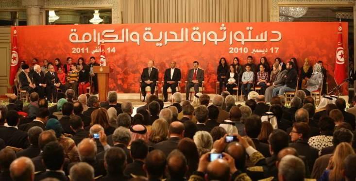 تونس تحتفل غدا بمصادقتها على الدستور بحضور عدد رؤساء الدول