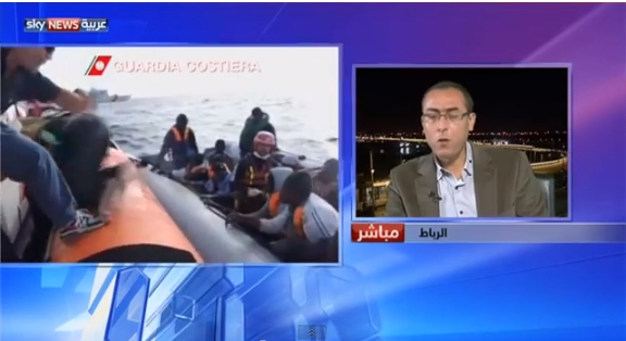 المغرب: إشكالية الهجرة تعود مجددا للواجهة