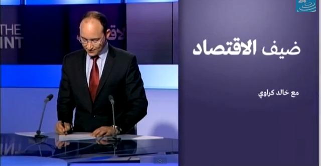الوضعية الاقتصادية للمغرب