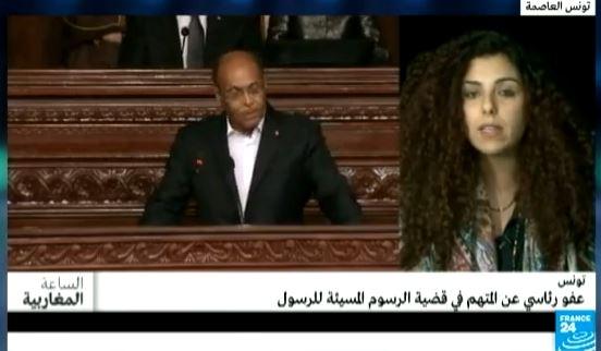 تونس: عفو رئاسي عن المتهم في قضية الرسوم المسيئة للرسول