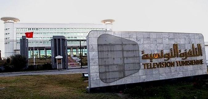 رئاسة الحكومة تفتح باب الترشيحات لشغل مدير عام لمؤسستي التلفزة والإذاعة التونسية