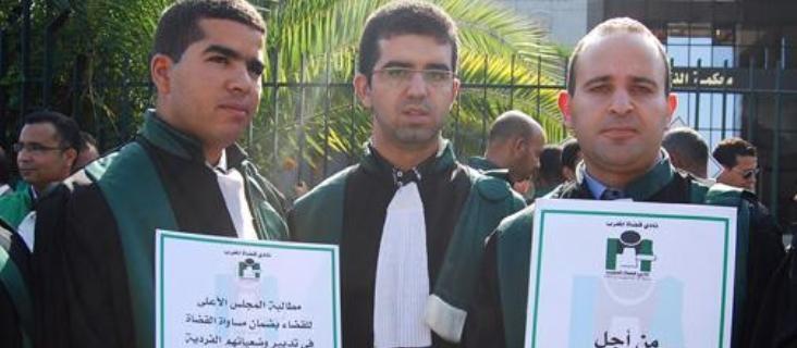 سلطات الرباط تمنع مظاهرة لنادي قضاة المغرب