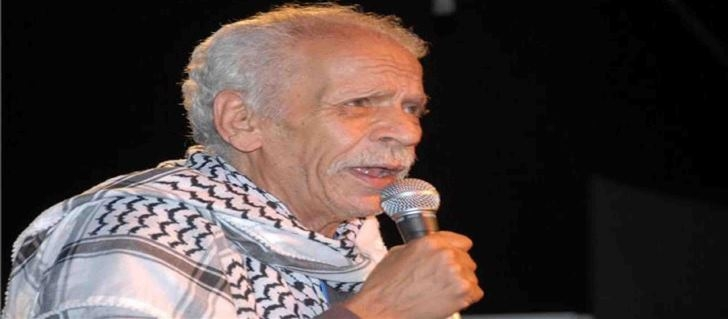 بيت الشعر في المغرب يوجه تحية خاصة للشاعر المصري فؤاد نجم