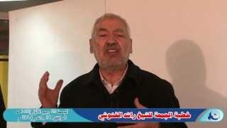 الغنوشي:دستور تونس أعظم دستور بعد دستور المدينة المنورة