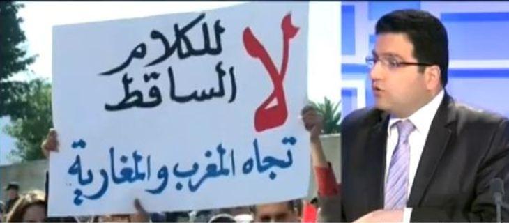 العلاقة بين المغرب وفرنسا في