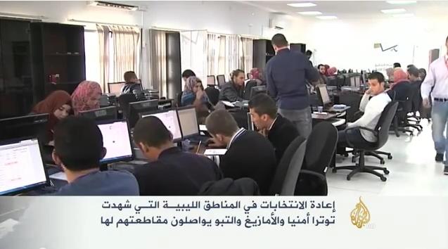 إعادة الانتخابات في بعض المدن الليبية