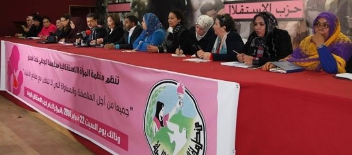 شباط: النساء أكبر  المتضررات من قرارات  حكومة بنكيران