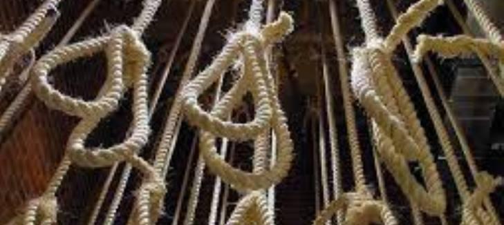 واشنطن تلغي حكم الإعدام