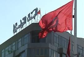 خبراء ماليون يناقشون الفرص الجديدة للسوق المالية بتونس