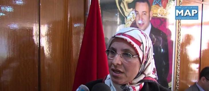 مراكش تحتضن المنتدى العربي حول المرأة والإعلام