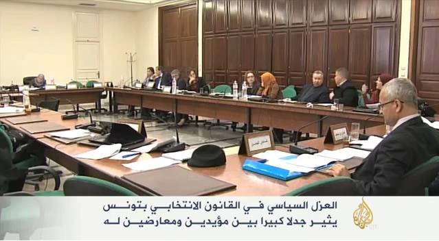 تونس: جدل بشأن قانون العزل السياسي