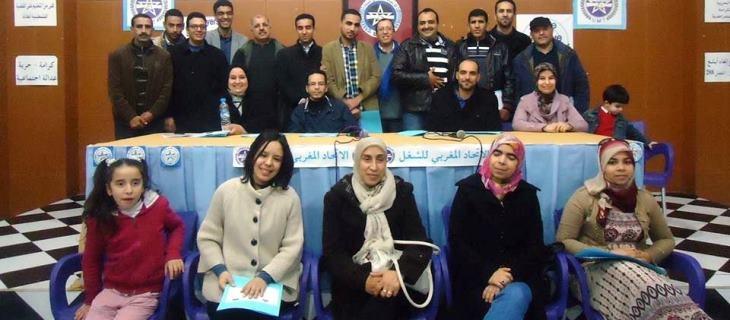 الشبيبة العاملة المغربية  تتدارس العمل الجمعوي بين إكراهات الحاضر  ورهانات المستقبل