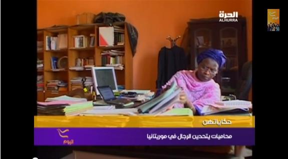 صعوبة ولوج النساء سلك المحاماة بموريتانيا