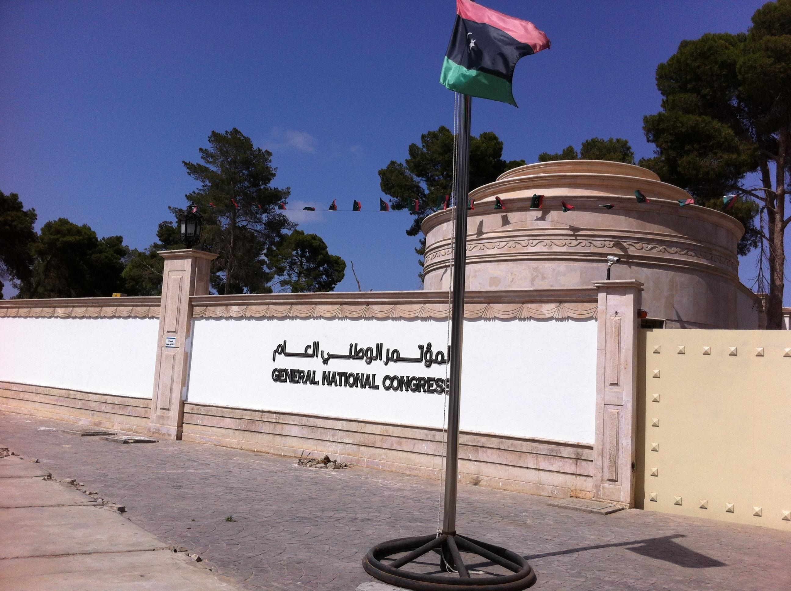 إطلاق نار قرب مقر المؤتمر الوطني العام يعيد التوتر إلى طرابلس