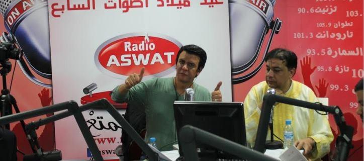 إذاعة مغربية خاصة تحقق رقما قياسيا في البث المباشر لمدة 70 ساعة