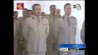 حسناء تترشح لرئاسة الجزائر
