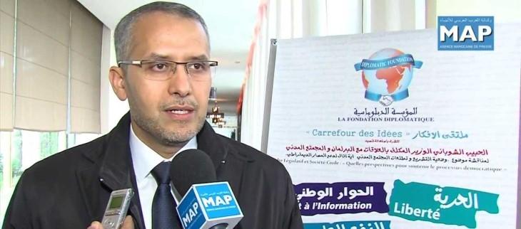 البرلمان المغربي يصوت على توسيع اختصاصات اللجن النيابية لتقصي الحقائق