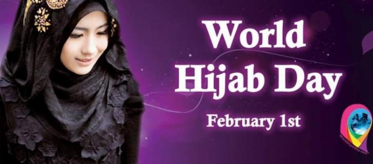 فاتح فبراير يوم عالمي للحجاب
