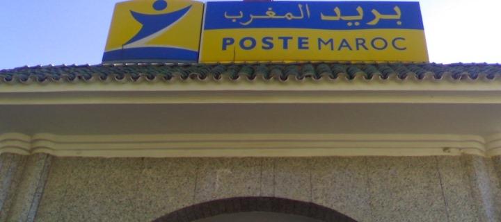 3 نقابات تحتج على إدارة بريد المغرب وتطالبها باحترام التزاماتها
