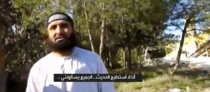 اللحظات الأخيرة للانتحاري البريطاني مفجر سجن حلب