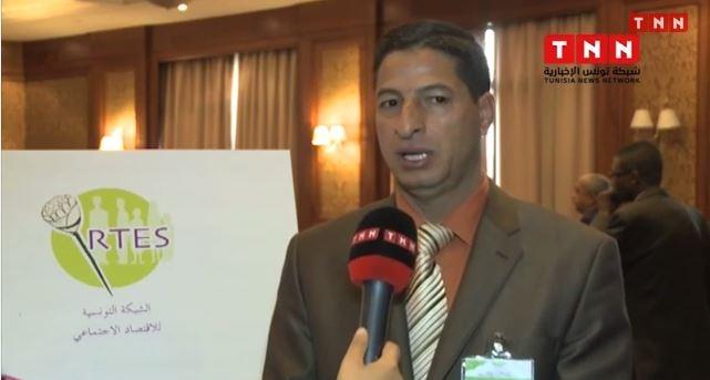 الاقتصاد الاجتماعي: مجال واعد للتنمية والتشغيل في تونس