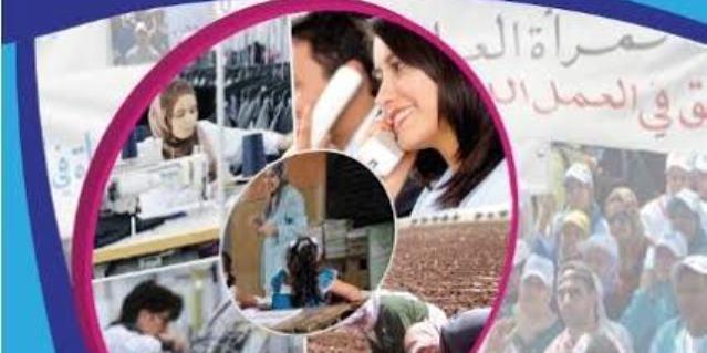 المؤتمر الوطني للاتحاد التقدمي لنساء المغرب ينعقد في الدار البيضاء