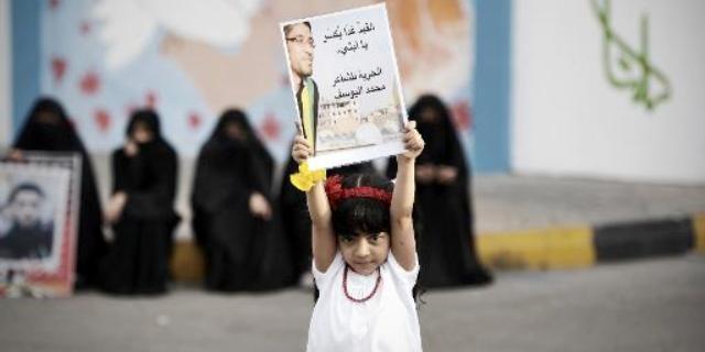الحكم على 29 شيعيا بالسجن بتهمة شن هجوم على الشرطة في البحرين