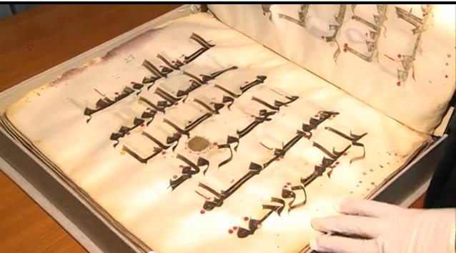المخطوطات في المكتبة الوطنية بالرباط