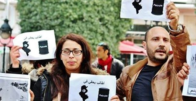 كمال بالناصر: انتاج تونس من النفط ضعيف