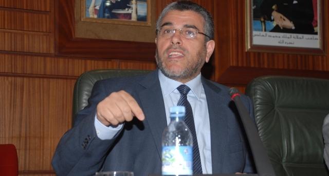 الرميد يشرف على تنصيب كاتب عام جديد لوزارة العدل والحريات