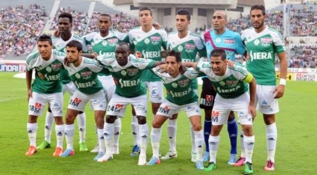 حوريا كوناكري يقصي الرجاء من دوري أبطال أفريقيا