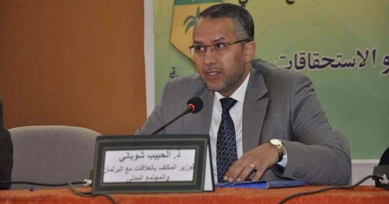 اللجنة الوطنية تنهي فعاليات الحوار الوطني وتستعد لتنظيم المناظرة الختامية