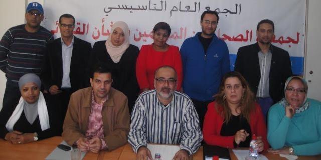 الصحافيون  المغاربة المشتغلون في الشأن القضائي يؤسسون جمعيتهم
