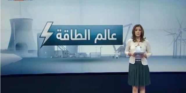 تدني صادرات النفط الليبي
