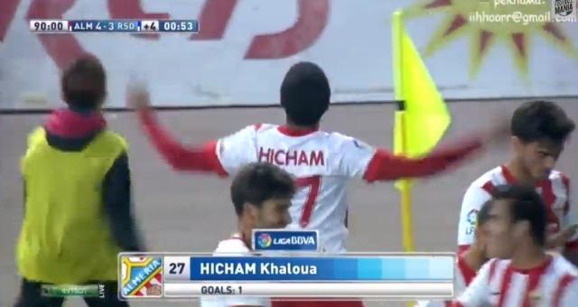 أول هدف للمغربي هشام خلوة في الليغا