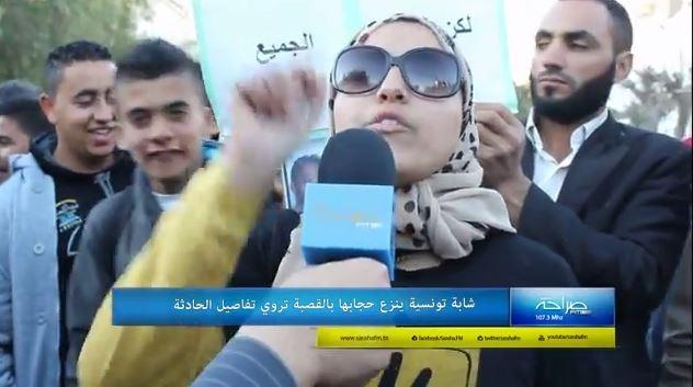 شابة تونسية تنتقد الوضع الأمني التونسي